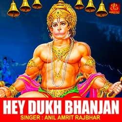 Hey Dukh Bhanjan songs