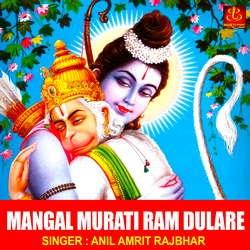 Mangal Murati Ram Dulare songs