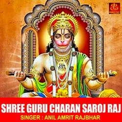 Shree Guru Charan Saroj Raj songs