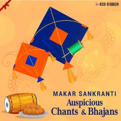 Listen to Hanuman Chalisa songs from Makar Sankranti - Auspicious Chants & Bhajans