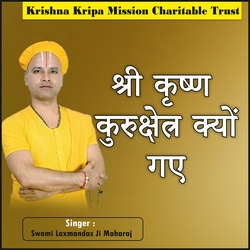 Shri Krishan Kurushetra Kyon Gaye songs