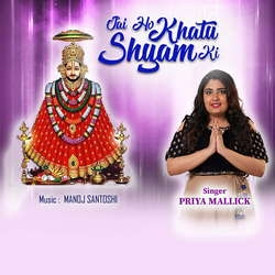 Jai Ho Khatu Shyam Ki songs