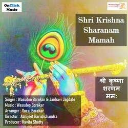 Shri Krishna Sharanam Mamah songs