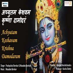 Achyutam Keshavam Krishna Damodaram Kaun Kehta Hai Bhagwan songs