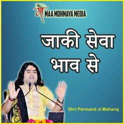 Jaaki Seva Bhaav Se songs