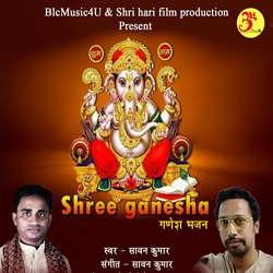 Shree Ganesha songs