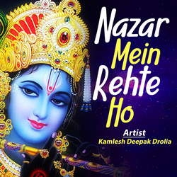 Listen to Nazar MeinRehte Ho songs from Nazar MeinRehte Ho