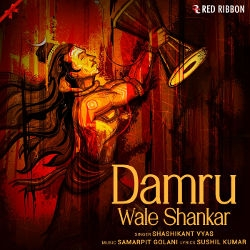 Listen to Damru Wale Shankar songs from Damru Wale Shankar