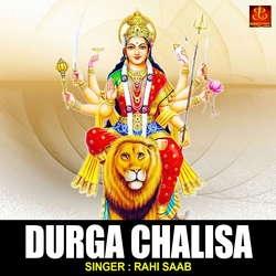 DurgaChalisa songs
