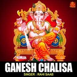 GaneshChalisa songs