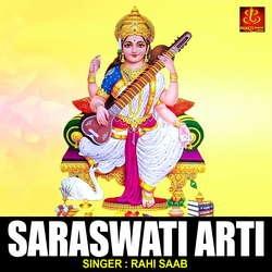 Listen to Saraswati Aarti songs from Saraswati Aarti