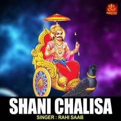 ShaniChalisa songs