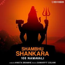 Shambhu Shankara 108 Namavali songs