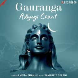 Gauranga Adiyogi Chant songs