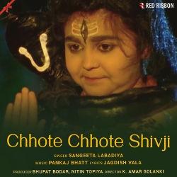 Chhote Chhote Shivji songs