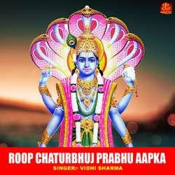 Roop Chaturbhuj Prabhu Aapka songs