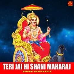 Teri Jai Hi Shani Maharaj songs