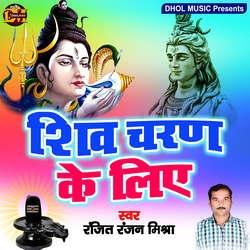ShivCharanKeLiye songs