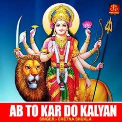 Ab To Kar Do Kalyan songs