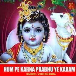 Hum Pe Karna Prabhu Ye Karam songs