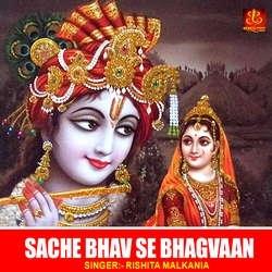 Sache Bhav Se Bhagvaan songs