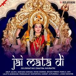 Jai Mata Di - Celebrating Chaitra Navratri songs