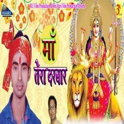Maa Tera Darbar songs