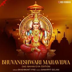 Bhuvaneshwari Mahavidya - Das Mahavidya Edition songs