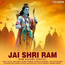 Jai Shri Ram - Ram Navami Special songs