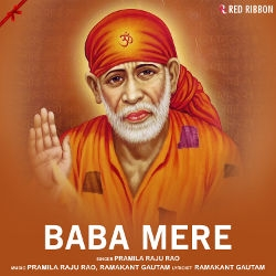 Baba Mere songs