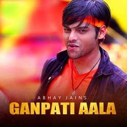 Ganpati Aala songs