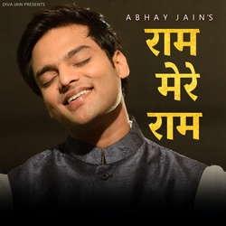 Ram Mere Ram songs