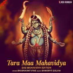 Tara Maa Mahavidya - Das Mahavidya Edition songs