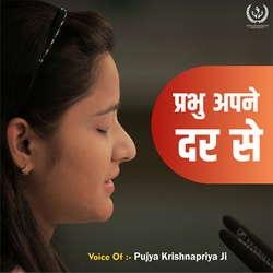 Prabhu Apne Dar Se songs