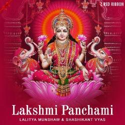 Lakshmi Panchami songs