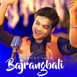 Bajrangbali songs