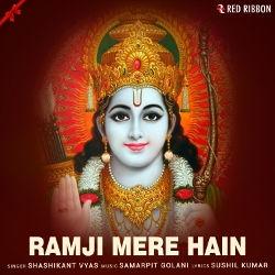 Ramji Mere Hain songs