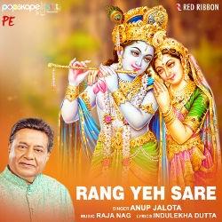 Rang Yeh Sare songs