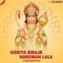 Godiya Biraje Hanuman Lala songs