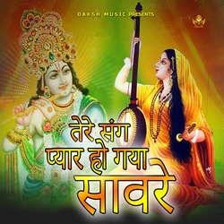 TereSangPyaar Ho Gya Sawre songs