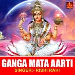 Ganga Mata Aarti songs