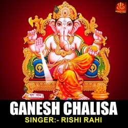Ganesh Chalisa songs