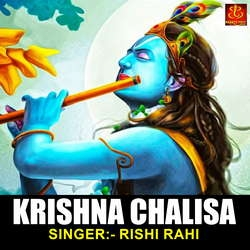 Krishna Chalisa songs