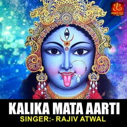 Kalika Mata Aarti songs