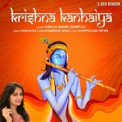 Krishna Kanhaiya songs