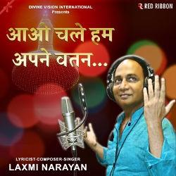 Aao Chale Hum Apne Watan songs