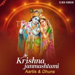 Krishna Janmashtami - Aartis & Dhuns