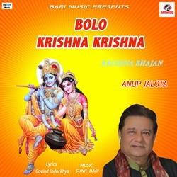 Bolo Krishna Krishna songs