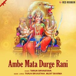 Ambe Mata Durge Rani songs