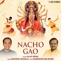 Nacho Gao songs